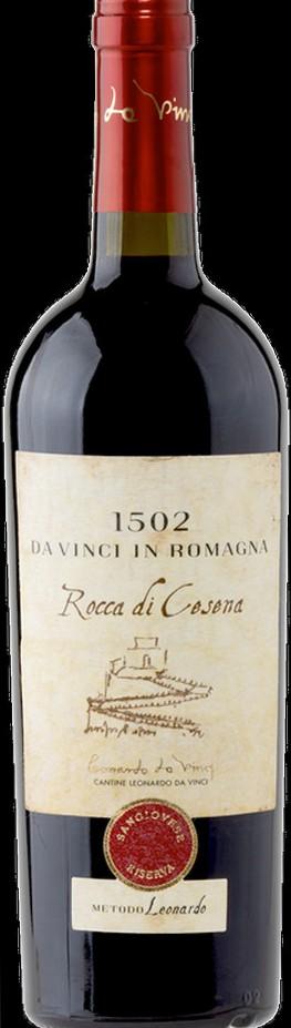 Выбираем идеальное вино на ужин. Леонардо да Винчи, 1502 Да Винчи в Романье