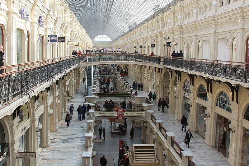 Торговые центры мира. Главный универсальный магазин (ГУМ), Москва