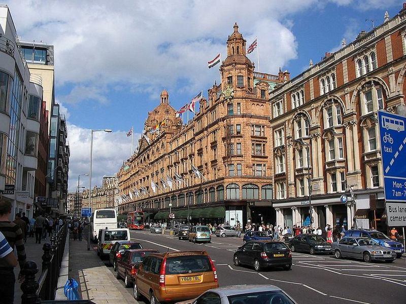 Торговые центры мира. Хэрродс, Лондон