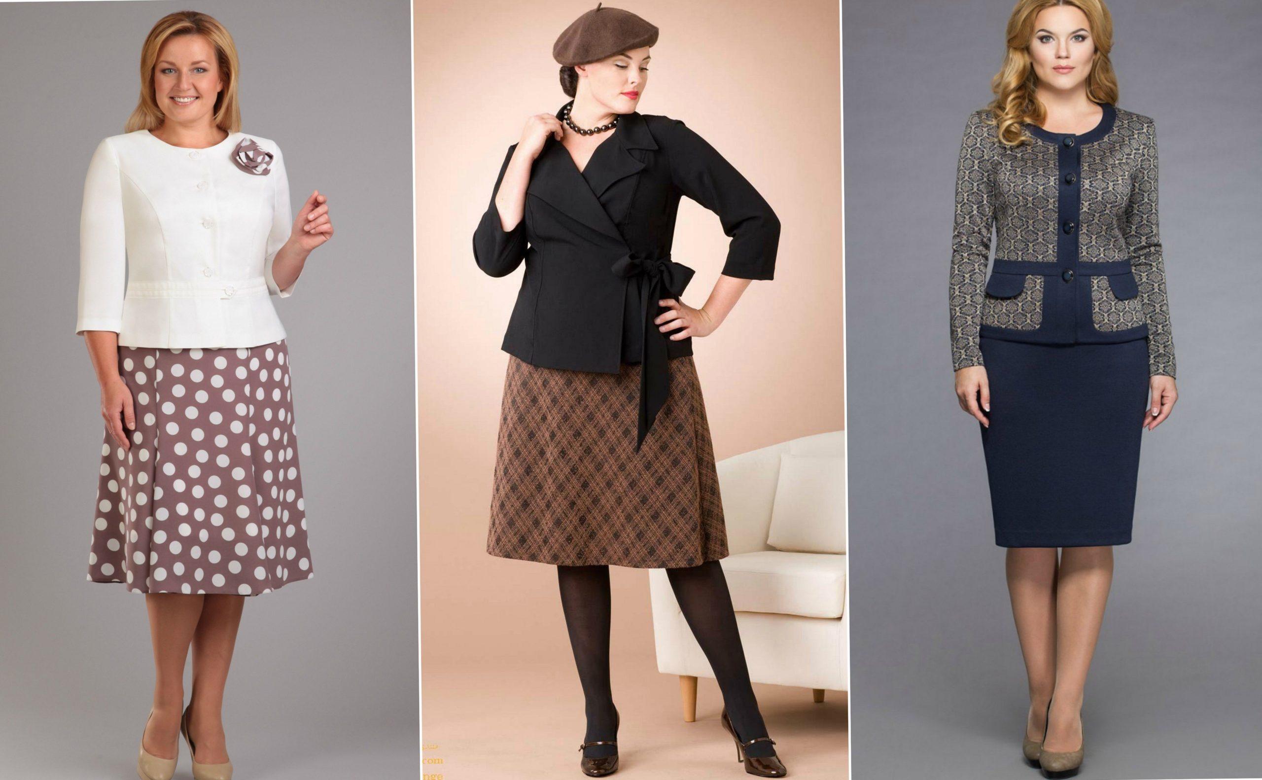 универсальные юбки