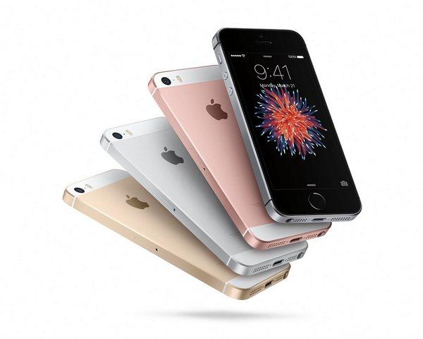 Покупки через приложения вашего iPhone