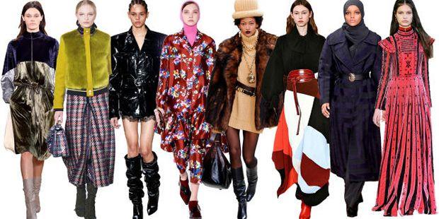 Что такое мода