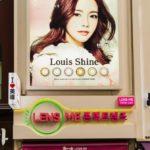 Корейские секреты красоты K-beauty