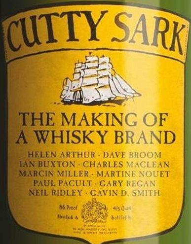 Катти Сарк. Виски