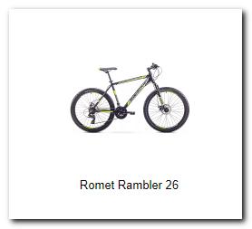 Лучшие горные велосипеды. Romet Rambler 26.