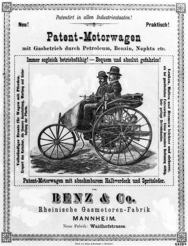 Мерседес-Бенц: 134 года от первого автомобиля до современности