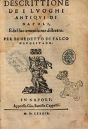 История пиццы. «Описание древних мест Неаполя» Бенедетто ди Фалько