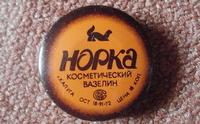 История русской парфюмерии