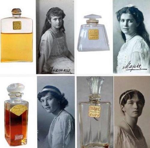 История русской парфюмерии. Дочери царя