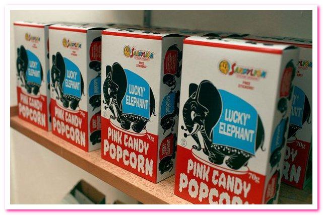 Лучшие конфеты 1950-х годов. No 7. Lucky Elephant Pink Candy Popcorn