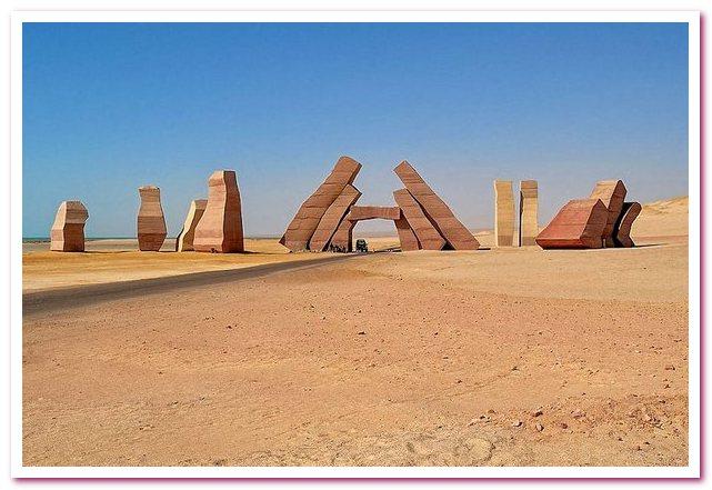 Лучшие курорты Египта. Ландшафтный парк Рас Мухаммед
