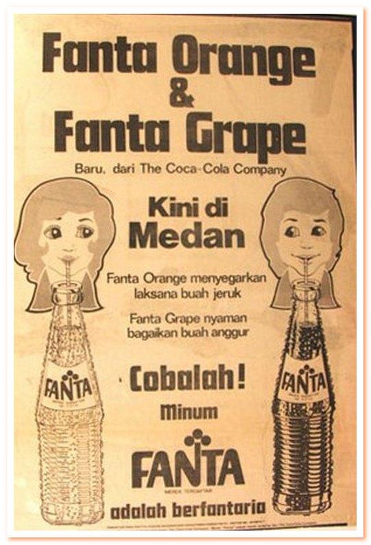Напиток Фанта. Первая реклама Фанты