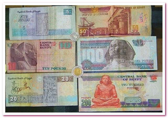 Отдых в Египте. Египетские фунты