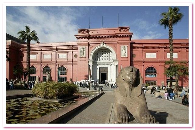 Отдых в Египте. Египетский музей в Каире