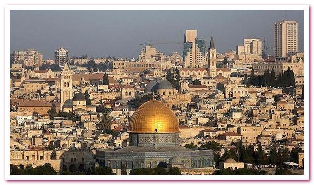 Отдых в Египте. Факультативные поездки. Иерусалим