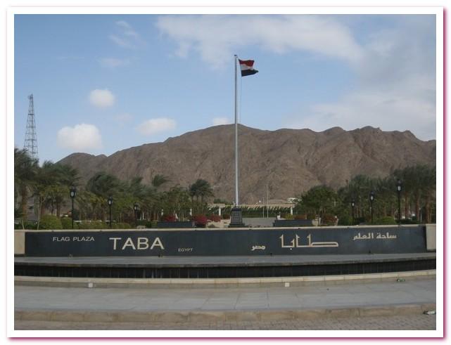 Отдых в Египте. Таба