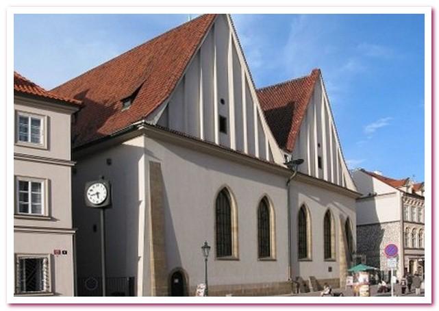 Достопримечательности Праги Вифлеемская часовня