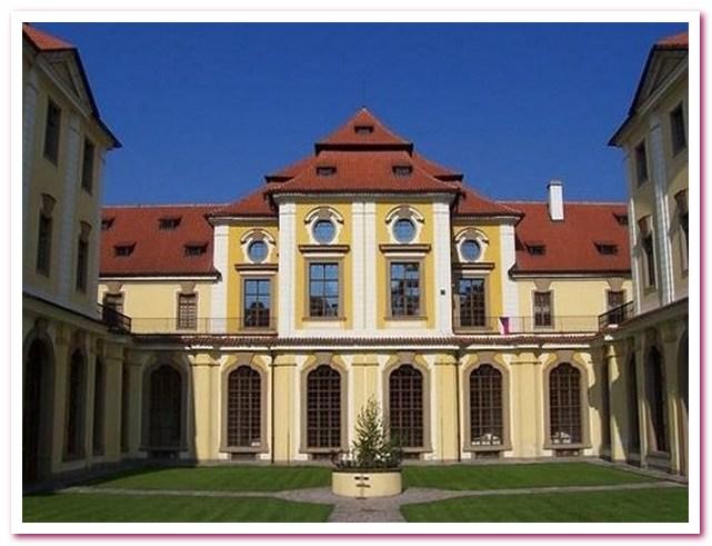Отдых в Чехии. Дворец в Збраславе