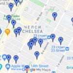 """<span class=""""title"""">Район Челси Нью-Йорк: 25 достопримечательностей</span>"""