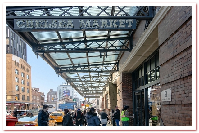 Район Челси Нью-Йорк. Chelsea Market
