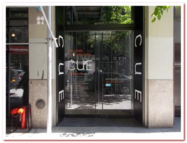 Район Челси Нью-Йорк. Cue Art Foundation