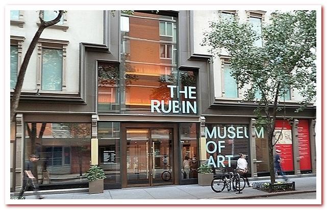 Район Челси Нью-Йорк. Музей Рубина