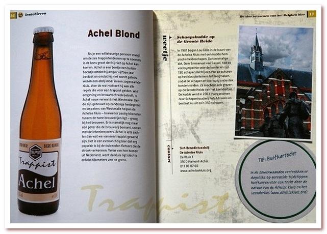 Бельгийское пиво. Бельгийская пивная культура, как ни странно, пропогандирует здоровый образ жизни