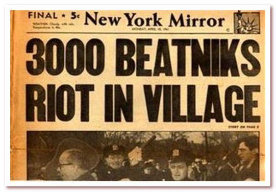 Гринвич-Виллидж 9 апреля 1961