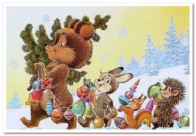 История новогодней ёлки. Медведь в ней тоже фигурирует