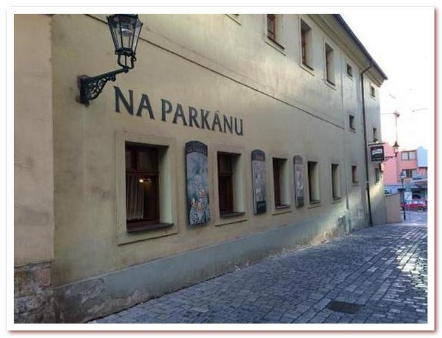 Достопримечательности Чехии. Пивная Na Parkanu, Пльзень