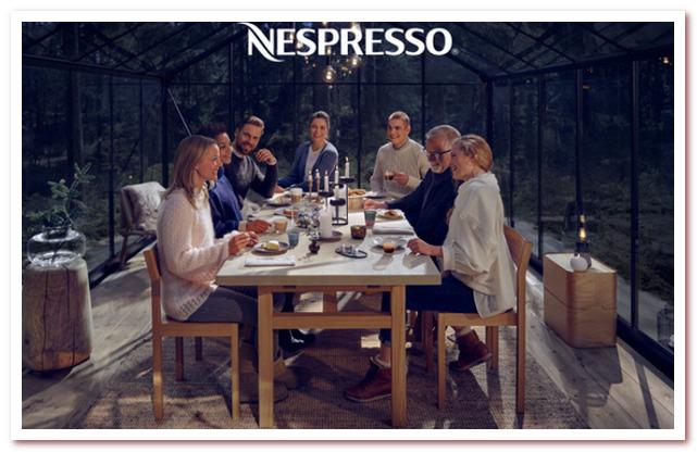 Культура кофе в Скандинавии