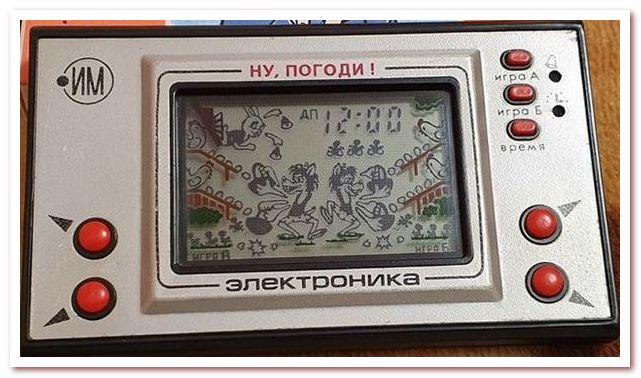 Мода 80-х. Игра Электроника
