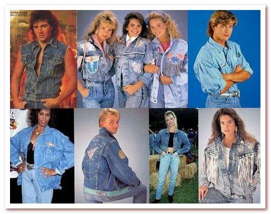 Мода 80-х. Катана