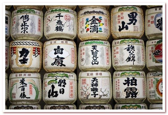 Саке напиток самураев