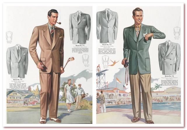 Классическая мужская мода