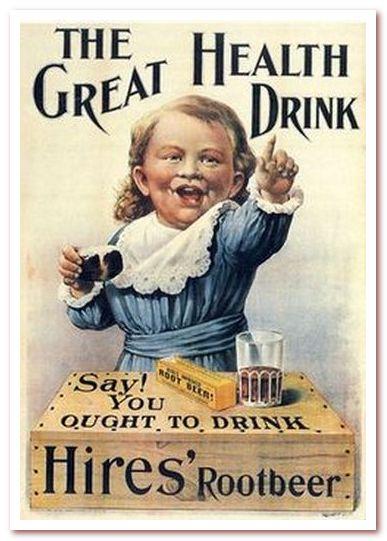 Ты должен пить рутбир Хайреса!