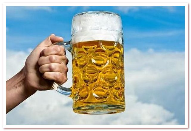 Бавария Maß Bier