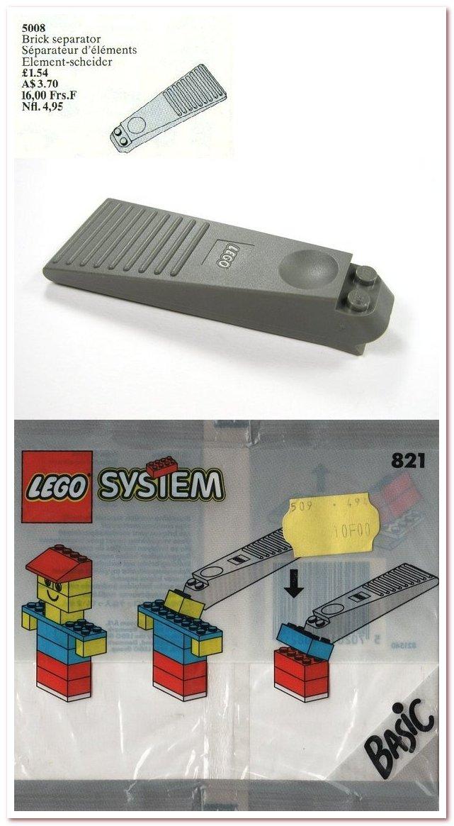 История Лего. Первая модель сепаратора (код 5008), 1987 год