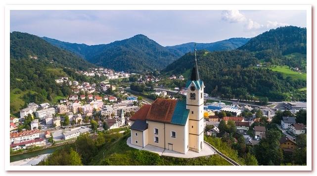 Курорты Словении. Идрия