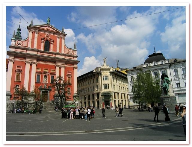 Курорты Словении. Любляна. Presernov trg