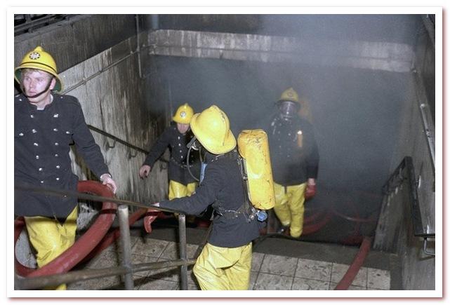 Пожар на станции Кингс-Кросс 1987 года