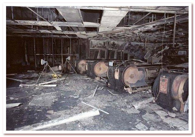 Пожар на станции Кингс-Кросс