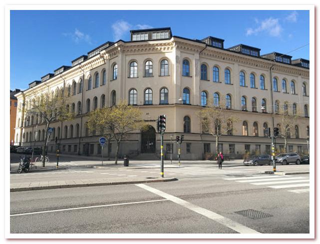 Стокгольм Астрид Линдгрен. Gustav Vasa skola