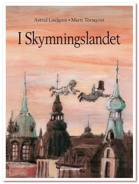 Стокгольм Астрид Линдгрен. I Skymningslandet