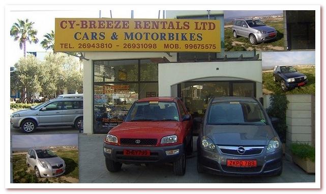 Аренда автомобилей на Кипре