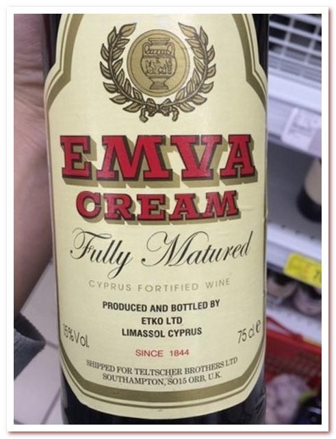Курорты Кипра. Emva Cream