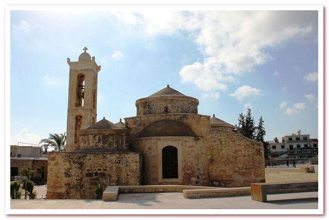Курорты Кипра. Героскипу