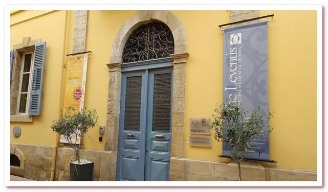 Курорты Кипра. Музей Левентиса в Никосии